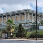 כנסת ישראל איטום